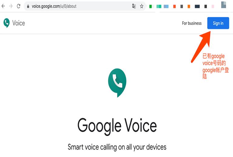 为什么外贸人需要Google Voice号码?(2020年)